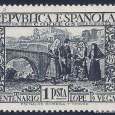 Sellos: EDIFIL 693 LOPE DE VEGA 1935 (VARIEDAD...DENTADO 14 DE LÍNEA). VALOR CATÁLOGO: 77 €. MLH.. Lote 120706043