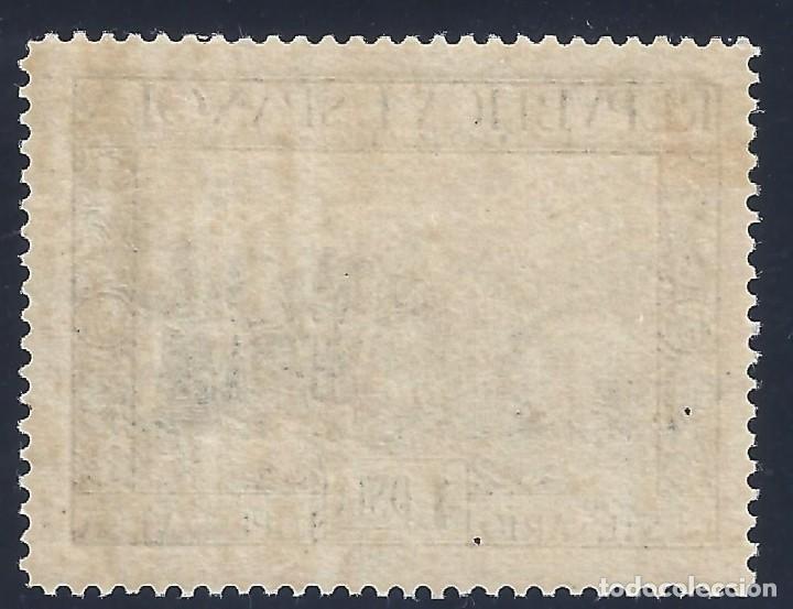Sellos: EDIFIL 693 LOPE DE VEGA 1935 (VARIEDAD...DENTADO 14 DE LÍNEA). VALOR CATÁLOGO: 77 €. MLH. - Foto 2 - 120706043