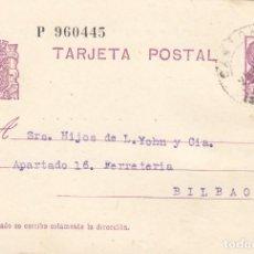 Selos: TARJETA POSTAL: 1936 SANTOÑA - BILBAO / NICASIO QUINTANA - CONSIGNATARIO DE BUQUES. Lote 120901555
