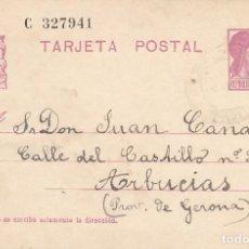 Sellos: TARJETA POSTAL: 1932 ARBUCIAS ( GERONA ). Lote 120904047