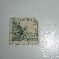 Sellos: ESPAÑA - SELLO DE 15 CENTIMOS USADO. Lote 121005407