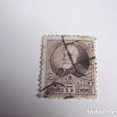 Sellos: FILATELIA SELLO DE 5 CÉNTIMOS. Lote 121006275