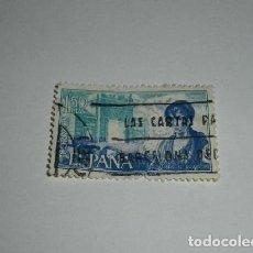 Sellos: SELLO 1,50 PTAS AGUSTINA DE ARAGÓN. Lote 121006899