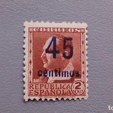 Sellos: ESPAÑA - 1938 - II REPUBLICA - EDIFIL NE 28 - MNH** - NUEVO - CENTRADO - VALOR CATALOGO 120€.. Lote 121039639