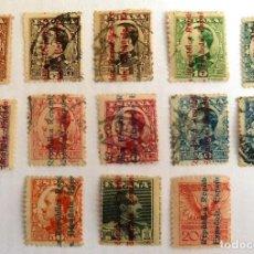 Sellos: SELLOS ESPAÑA 1931. EDIFIL 593/603. USADOS. 11 VALORES MAS 2 VARIEDADES. ALFONSO XIII.. Lote 121460455