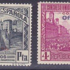 Sellos: III CONGRESO DE LA UNION POSTAL EDIFIL Nº 625-626 * NUEVOS CON GOMA Y SEÑAL DE FIJASELLO. Lote 121482931