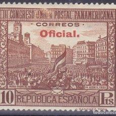 Sellos: III CONGRESO DE LA UNION POSTAL EDIFIL Nº 629 * NUEVO CON GOMA Y INAPRECIABLE SEÑAL DE FIJASELLO. Lote 121483095