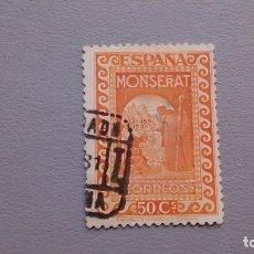 Sellos: ESPAÑA - 1931 - II REPUBLICA - EDIFIL 645 - FUNDACION MONASTERIO DE MONTSERRAT - VALOR CATALOGO 75€.. Lote 121894711