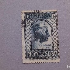 Sellos: ESPAÑA - 1931 - II REPUBLICA - EDIFIL 646 - FUNDACION MONASTERIO DE MONTSERRAT - VALOR CATALOGO 75€.. Lote 121895303