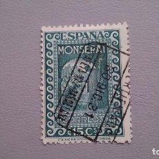 Sellos: ESPAÑA - 1931 - II REPUBLICA - EDIFIL 640 - MATASELLOS FECHADOR 30 DICIEMBRE 1931.. Lote 121896091