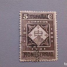 Sellos: ESPAÑA - 1931 - II REPUBLICA - EDIFIL 638 - IX CENTENARIO DE LA FUNDACION DE MONTSERRAT.. Lote 121896391