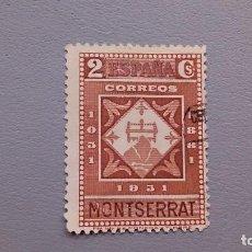 Sellos: ESPAÑA - 1931 - II REPUBLICA - EDIFIL 637- IX CENTENARIO DE LA FUNDACION DE MONTSERRAT.. Lote 121896735