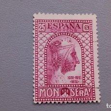 Sellos: ESPAÑA - 1931 - II REPUBLICA - EDIFIL 642 - IX CENTENARIO DE LA FUNDACION DE MONTSERRAT.. Lote 121897255