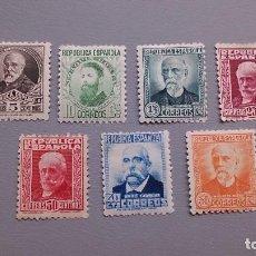 Sellos: ESPAÑA - 1931-1932 - EDIFIL 655/661 - MNH** - NUEVOS - SERIE COMPLETA - CENTRADOS - VALOR CAT.+1000€. Lote 121906659