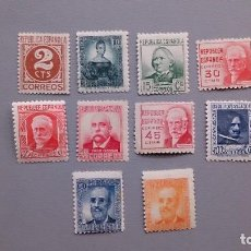 Sellos: ESPAÑA - 1936-1938 - II REPUBLICA - EDIFIL 731/740 - SERIE COMPLETA - MNH** - NUEVOS - VALOR CAT.42€. Lote 121908223
