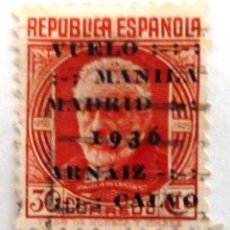Sellos: SELLOS ESPAÑA 1936. EDIFIL 741. USADO CON CHARNELA. VUELO MANILA-MADRID.. Lote 121918255