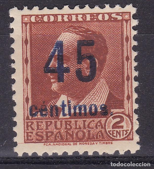 CL8-10-REPÚBLICA BLASCO IBÁÑEZ EDIFIL NE 28A. SOBRECARGA AZUL ** SIN FIJASELLOS. PERFECTO + 80 EUROS (Sellos - España - II República de 1.931 a 1.939 - Nuevos)