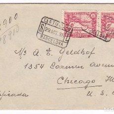 Sellos: F25-19- CARTA CERTIFICADO BARCELONA- CHICAGO. 1935. FRANQUEO PAREJA EXPEDICIÓN AMAZONAS. Lote 122097235