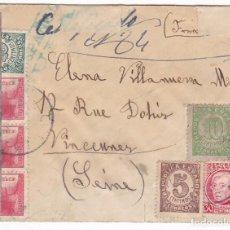 Sellos: F25-20- CARTA REFUGIADA TUEJAR VALENCIA-FRANCIA 1938. CENSURA . Lote 122097795