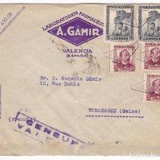 Sellos: F25-33- CARTA LABORATORIOS GÁMIR VALENCIA-FRANCIA 1938. CENSURA . Lote 122100511
