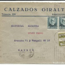 Sellos: CIRCULADO 1932 DE BARCELONA A MADRID CON SELLO LOCAL BARCELONA . Lote 122903855