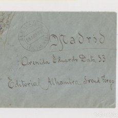 Sellos: SOBRE DE ALBALADEJO. CIUDAD REAL. 1932. CIRCULADA SIN SELLOS Y CON FIRMA DEL CARTERO.. Lote 123473983