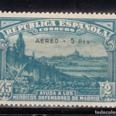 Sellos: ESPAÑA, 1938 EDIFIL Nº 759 / * / . Lote 125056955