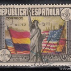 Sellos: ESPAÑA, 1938 EDIFIL Nº 765 . Lote 125057011