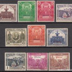 Sellos: ESPAÑA, 1931 EDIFIL Nº 620 / 629 . Lote 125079987