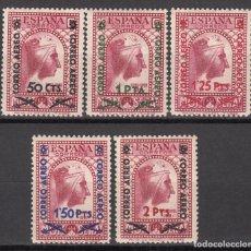 Sellos: ESPAÑA, 1938 EDIFIL Nº 782 / 786 / * / . Lote 125080731