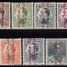 Sellos: ESPAÑA, 1931 EDIFIL Nº 593 / 603 / * / , BIEN CENTRADO . Lote 125085247