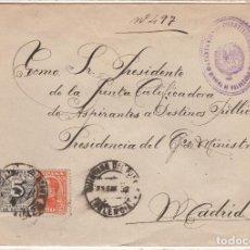 Sellos: 1932 SOBRE DIRIGIDO A MADRID DESDE AYTO. DE HERRERA DE VALDECAÑAS (PALENCIA). Lote 125133795