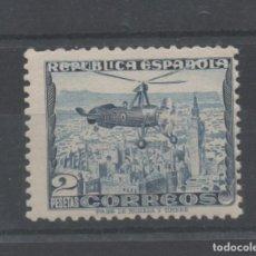 Sellos: ESPAÑA=EDIFIL Nº 689=NUEVO SIN FIJASELLOS= VER FOTO. Lote 125297375