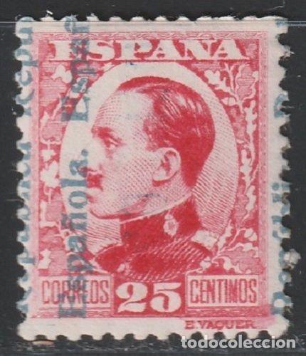 1931. * EDIFIL: 598HDE.VAQUER-REPUBLICA-HABIL DESPLAZ HORIZONTAL. P. CAT: 74 € (Sellos - España - II República de 1.931 a 1.939 - Nuevos)
