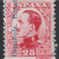Sellos: 1931. * EDIFIL: 598HDE.VAQUER-REPUBLICA-HABIL DESPLAZ HORIZONTAL. P. CAT: 74 €. Lote 126256223