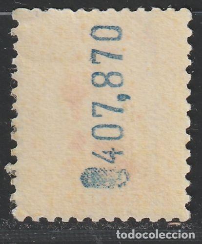 Sellos: 1931. * Edifil: 598hde.VAQUER-REPUBLICA-HABIL DESPLAZ HORIZONTAL. P. Cat: 74 € - Foto 2 - 126256223