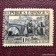 Selos: 1935 EDIFIL 693 NUEVO REPUBLICA ESPAÑOLA SELLO 1 PESETA CENTENARIO DE LOPE DE VEGA. Lote 126457527