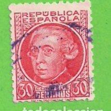 Sellos: EDIFIL 687. PERSONAJES. ''GASPAR MELCHOR DE JOVELLANOS''. (1933-1935).. Lote 126979563