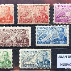 Sellos: SELLOS ESPAÑA 880/886** NUEVOS AÑO 1939 JUAN DE LA CIERVA, LOS DE LA FOTO . Lote 128346747