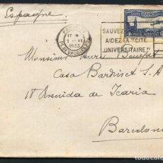 Sellos: REPÚBLICA ESPAÑOLA, CARTA, CORREO AÉREO, FRANCIA A BARCELONA, 1933. Lote 128161347