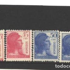 Sellos: ESPAÑA 1938 - EDIFIL NRO. 751 A 754 - ALEGORIA DE LA REPUBLICA - NUEVOS. Lote 128207987