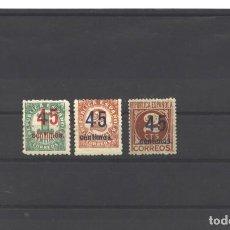 Sellos: ESPAÑA 1938 - EDIFIL NRO. 742 A 744 - CIFRAS HABILITADAS - CHARNELA - FIJASELLOS Y NUEVOS. Lote 128208443