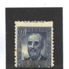 Sellos: ESPAÑA 1936-38 - EDIFIL NRO. 739 - F. SALVOCHEA - SIN GOMA-PUNTO OXIDO. Lote 128209047