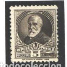Sellos: ESPAÑA 1932 - EDIFIL NRO. 663 - SIN GOMA. Lote 128220523