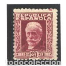 Sellos: ESPAÑA 1932 - EDIFIL NRO. 667 - CHARNELA-FIJASELLO. Lote 128221823