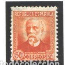 Briefmarken - ESPAÑA 1932 - EDIFIL NRO. 671 - CHARNELA-FIJASELLO - 128222699