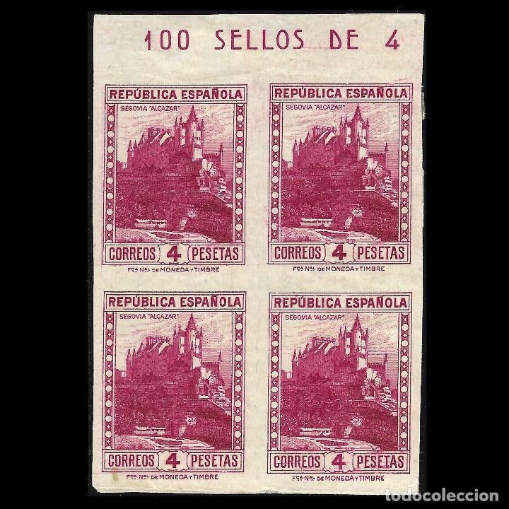 ESPAÑA. II REPÚBLICA 1932 PERSONAJES Y MONUMENTOS. 4P. BLOQUE DE 4. SIN DENTAR. NUEVO** EDIF. Nº 674 (Sellos - España - II República de 1.931 a 1.939 - Nuevos)