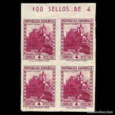 Sellos: ESPAÑA. II REPÚBLICA 1932 PERSONAJES Y MONUMENTOS. 4P. BLOQUE DE 4. SIN DENTAR. NUEVO** EDIF. Nº 674. Lote 128591807