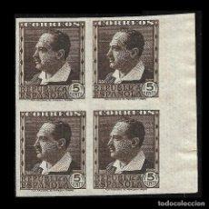 Sellos: II REPÚBLICA 1932 PERSONAJES Y MONUMENTOS. 2 C CASTAÑO. BLOQUE DE 4. SIN DENTAR. NUEVO** EDIF. Nº662. Lote 128592215