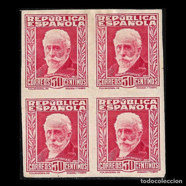 1931-1932 PERSONAJES. 30C CARMÍN. BLOQUE DE 4. SIN DENTAR. NUEVO. EDIF. Nº 659 (Sellos - España - II República de 1.931 a 1.939 - Nuevos)